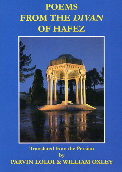 poems from the divan of hafez acumen